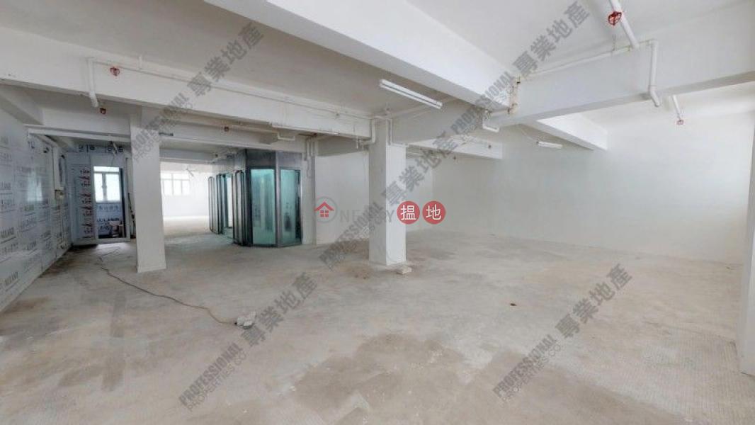 嘉禾大廈-低層商舖|出租樓盤-HK$ 70,000/ 月