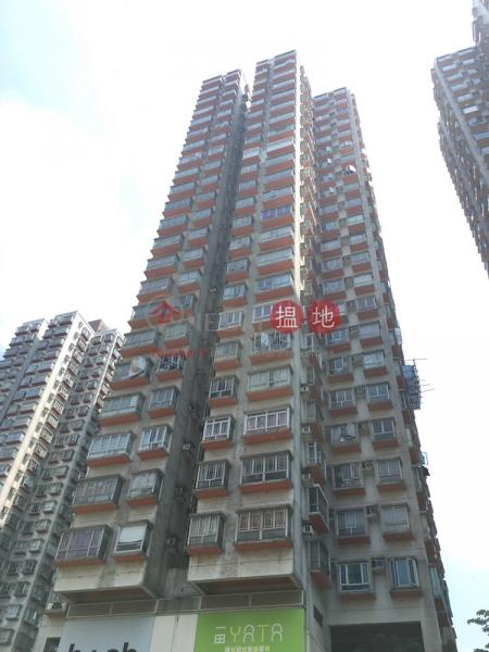 Block 8 Tai Po Centre Phase 4, 8 On Pong Road (Block 8 Tai Po Centre Phase 4, 8 On Pong Road) Tai Po|搵地(OneDay)(1)