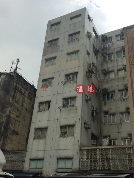 佳景樓 (KAI KING MANSION) 九龍城 搵地(OneDay)(1)