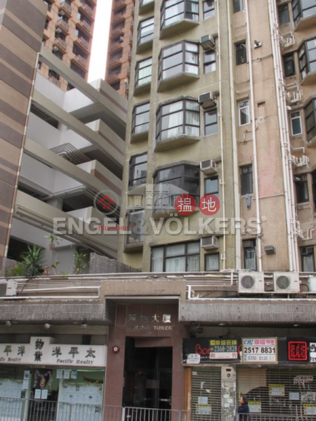 Property Search Hong Kong | OneDay | Residential | Sales Listings | Studio Flat for Sale in Mid Levels - West