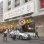 國際商業信貸銀行大廈 (BCC Building) 油尖旺|搵地(OneDay)(3)