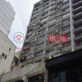 Cammer Commercial Building,Tsim Sha Tsui, Kowloon