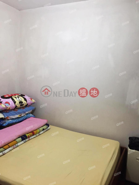 Property Search Hong Kong | OneDay | Residential Sales Listings Heng Fa Chuen | 2 bedroom Mid Floor Flat for Sale