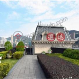 Chantilly - Shiu Fai Terrace|Wan Chai DistrictChantilly(Chantilly)Rental Listings (A052208)_0