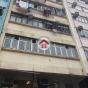 闊大樓 (Food Tai Building) 荃灣曹公坊9號|- 搵地(OneDay)(1)