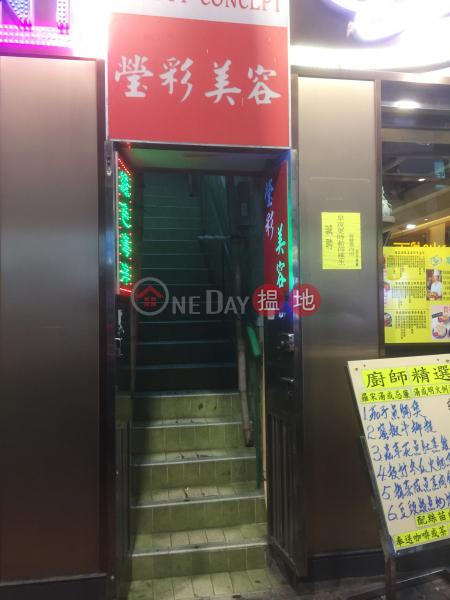 眾安街7號 (7 Chung On Street) 荃灣東|搵地(OneDay)(1)