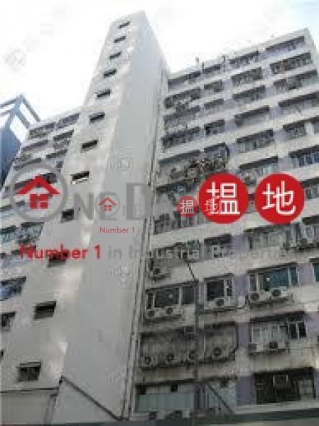 Hopeful Factory Centre, Hopefull Factory Centre 海輝工業中心 Rental Listings   Sha Tin (maggi-02825)