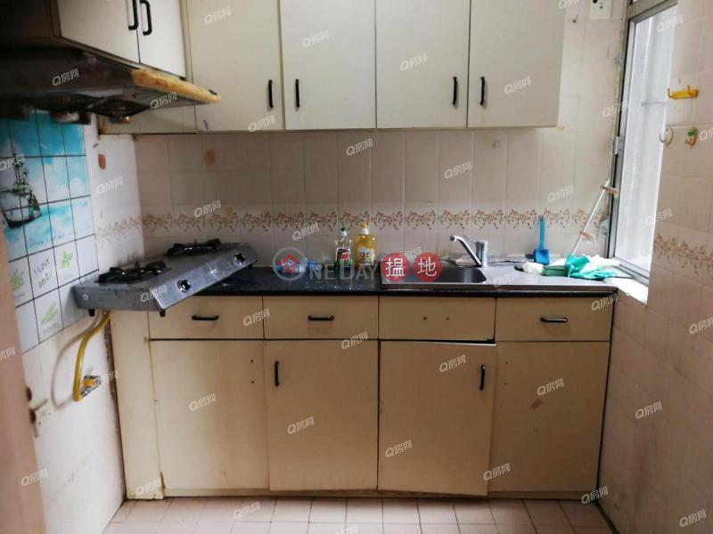 HK$ 10.2M Block 5 Yat Sing Mansion Sites B Lei King Wan Eastern District, Block 5 Yat Sing Mansion Sites B Lei King Wan | 2 bedroom Mid Floor Flat for Sale