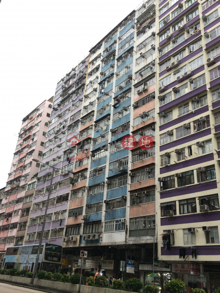 榮華樓 (Wing Wah Building) 深水埗|搵地(OneDay)(2)