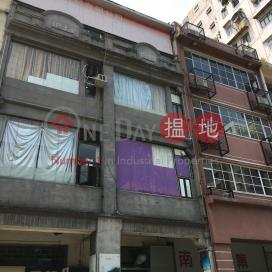 121 Nam Cheong Street|南昌街121號