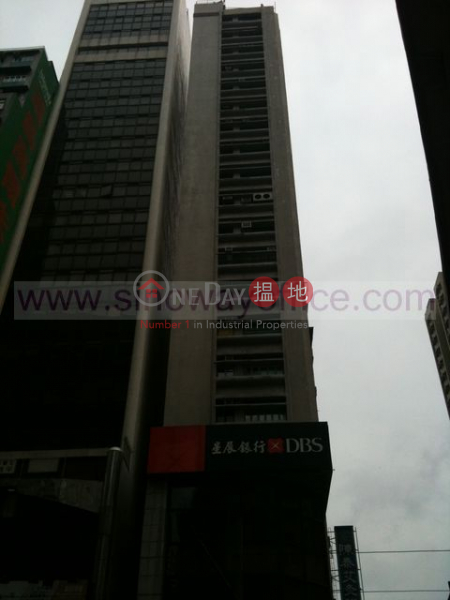 647sq.ft Office for Rent in Wan Chai, Chang Pao Ching Building 張寶慶大廈 Rental Listings | Wan Chai District (H000345404)