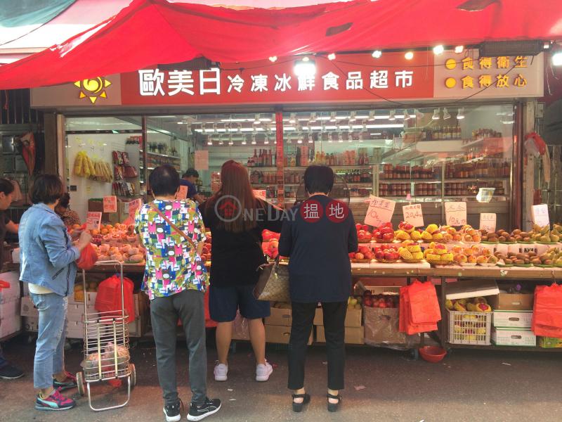 金池徑2號 (2 Kam Chi Path) 彩虹|搵地(OneDay)(2)