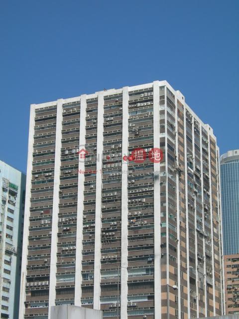SHIELD IND. CENTRE Tsuen WanShield Industrial Centre(Shield Industrial Centre)Sales Listings (forti-01562)_0