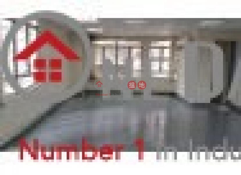 粵南工業大廈7工業街 | 葵青-香港|出租-HK$ 8,200/ 月