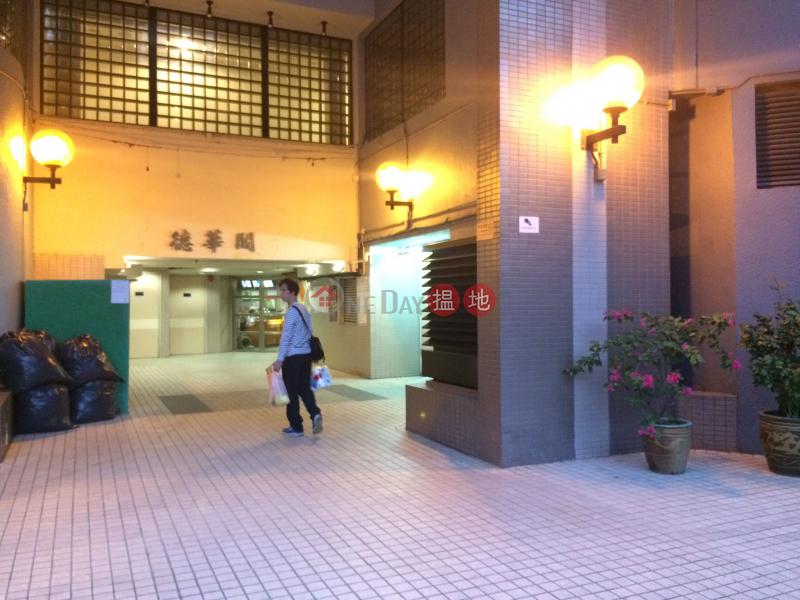 Tak Wa House (Block B),Tak Keung Court (Tak Wa House (Block B),Tak Keung Court) Lok Fu|搵地(OneDay)(2)