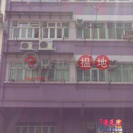 筲箕灣道206-208號,西灣河, 香港島