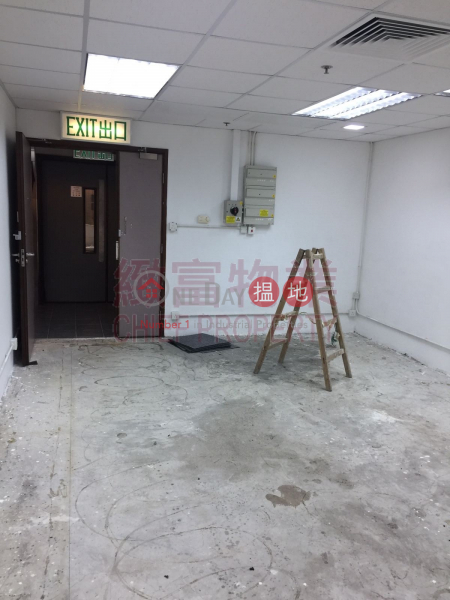 Property Search Hong Kong | OneDay | Industrial | Rental Listings, Winning Centre