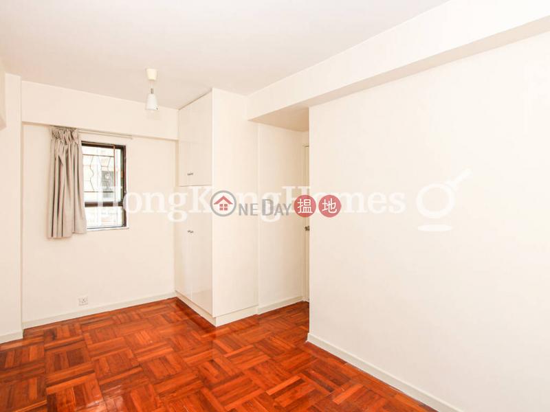 HK$ 998萬|禮順苑|西區|禮順苑兩房一廳單位出售