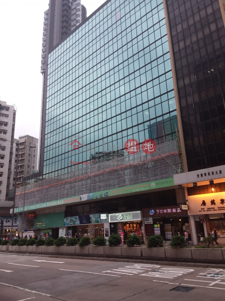 協成行太子中心 (Office Plus at Prince Edward) 太子|搵地(OneDay)(1)
