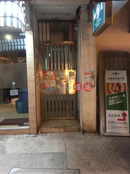 11 Gresson Street (11 Gresson Street) Wan Chai|搵地(OneDay)(3)