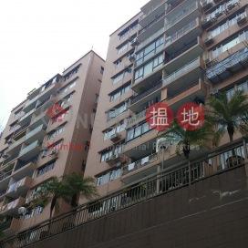 Mandarin Villa|文華新邨