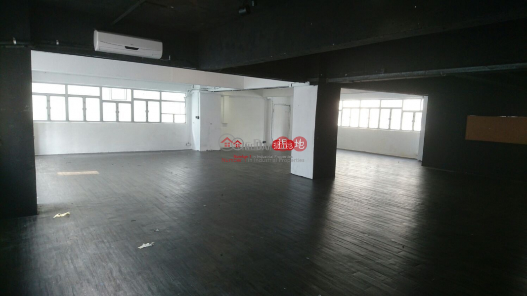 Property Search Hong Kong | OneDay | Industrial Sales Listings | MAI ON INDUSTRIAL BUILDING