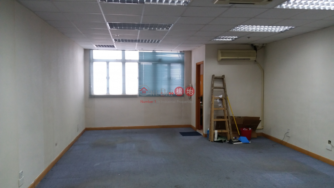 Property Search Hong Kong | OneDay | Industrial, Rental Listings Garden View