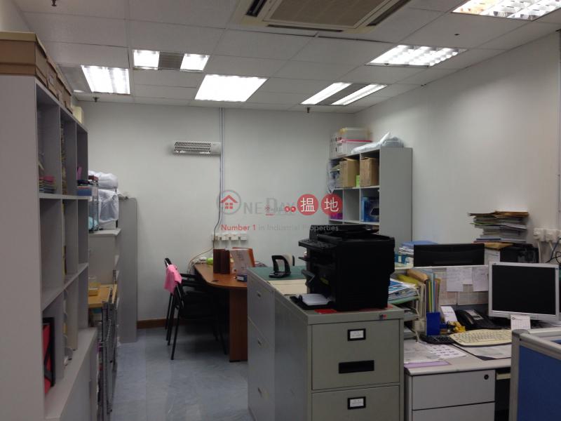 HK$ 523.5萬華生工業大廈-沙田-華生工業大廈