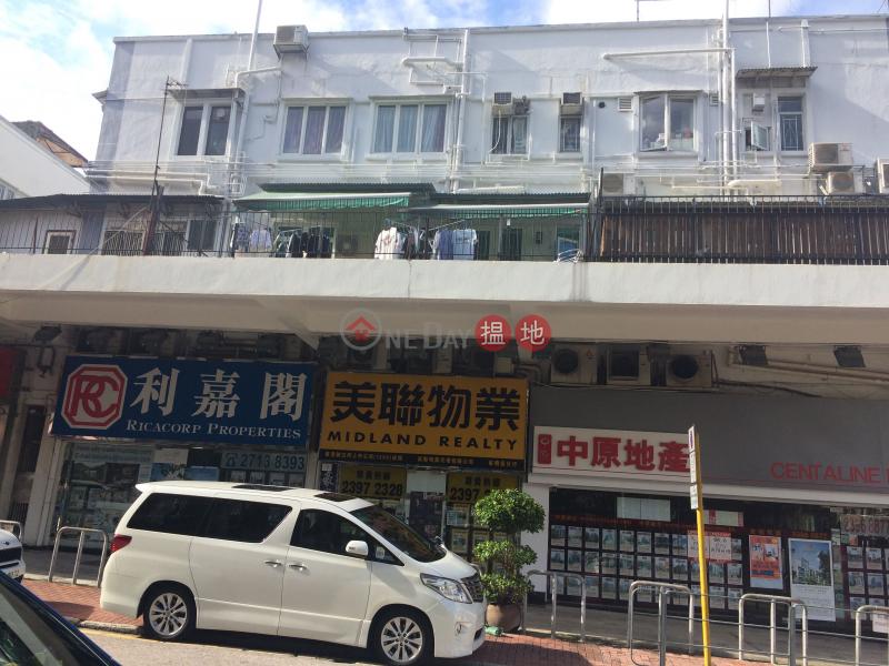又一樓 C座 (Block C Yau Yat Lau) 又一村|搵地(OneDay)(2)