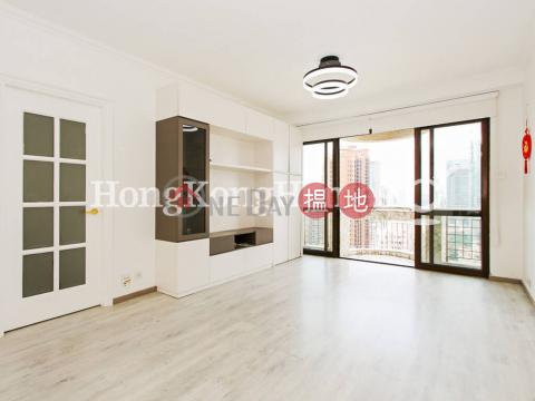 比華利山4房豪宅單位出租 灣仔區比華利山(Beverly Hill)出租樓盤 (Proway-LID163996R)_0