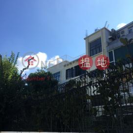 喇沙利道43號,九龍塘, 九龍