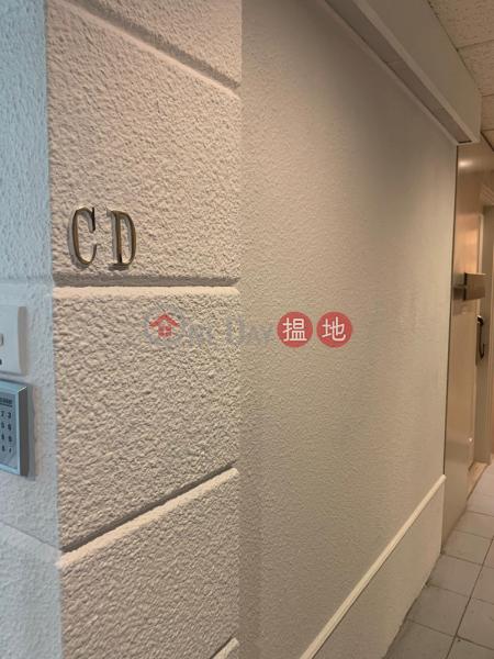 廣旅集團大廈-低層 寫字樓/工商樓盤-出售樓盤 HK$ 2,400萬
