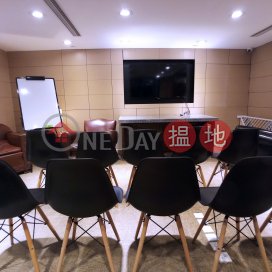 Co Work Mau I Event Zone $600/hour|Wan Chai DistrictEton Tower(Eton Tower)Rental Listings (COWOR-1218554248)_0