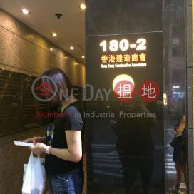 香港建造商會有限公司,灣仔, 香港島