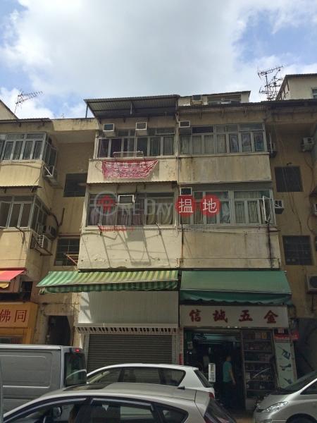 San Shing Avenue 77 (San Shing Avenue 77) Sheung Shui|搵地(OneDay)(3)
