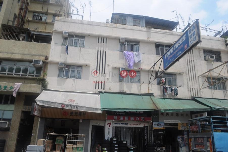 新豐路32號 (San Fung Avenue 32) 上水|搵地(OneDay)(3)