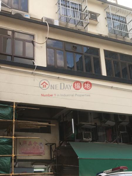 同樂街17號 (17 Tung Lok Street) 元朗|搵地(OneDay)(3)