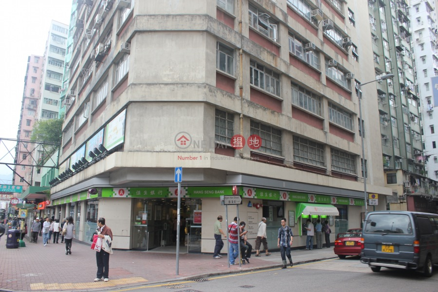 World Wide Industrial Building (World Wide Industrial Building) To Kwa Wan|搵地(OneDay)(2)
