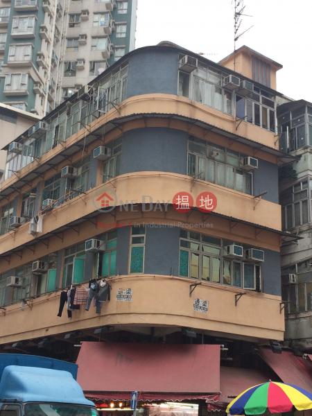 8 Fat Tseung Street (8 Fat Tseung Street) Cheung Sha Wan|搵地(OneDay)(1)