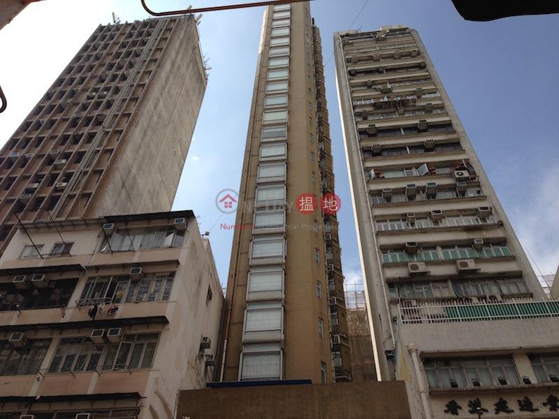 Crystal Court (Crystal Court ) Mong Kok|搵地(OneDay)(1)
