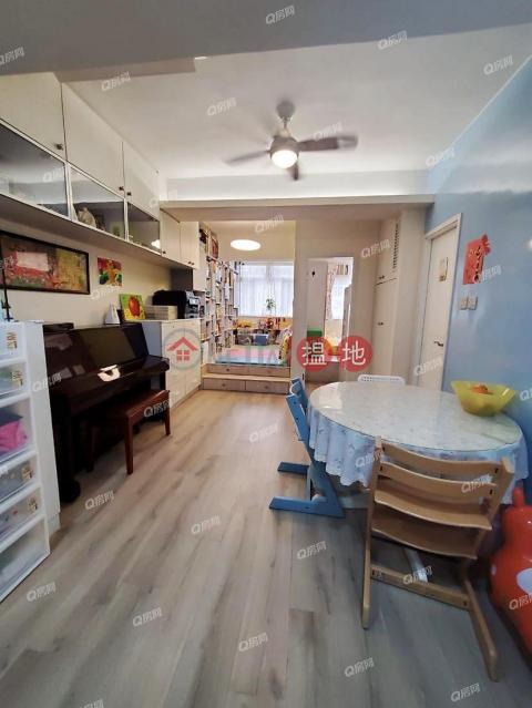 地段優越,品味裝修,實用兩房,全城至抵《景光街24-26號買賣盤》|景光街24-26號(24-26 King Kwong Street)出售樓盤 (XGWZQ011400006)_0