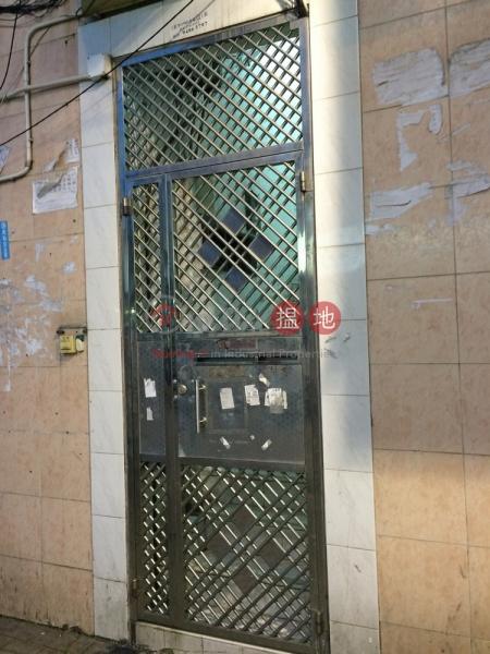 新豐路65號 (San Fung Avenue 65) 上水 搵地(OneDay)(1)