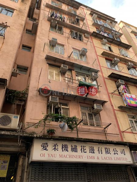 19 Yin On Street (19 Yin On Street) To Kwa Wan|搵地(OneDay)(1)