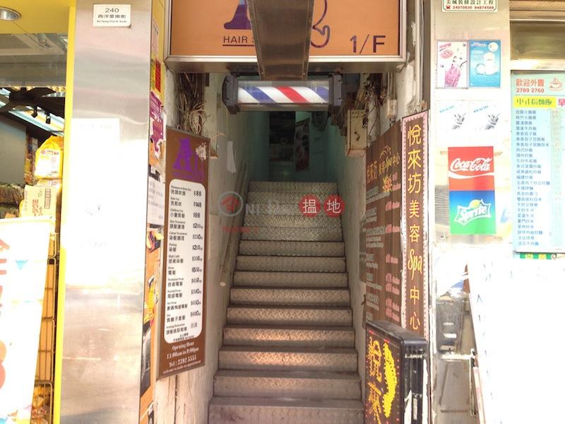 西洋菜南街238-240號 (238-240 Sai Yeung Choi Street South) 太子|搵地(OneDay)(1)