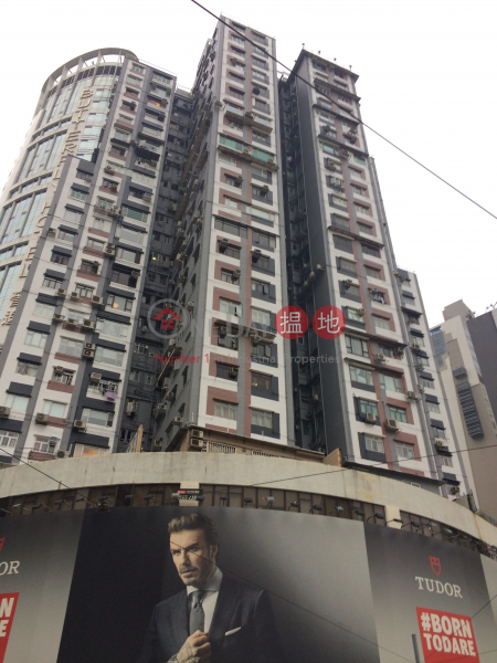 Yue King Building (Yue King Building) Wan Chai|搵地(OneDay)(3)