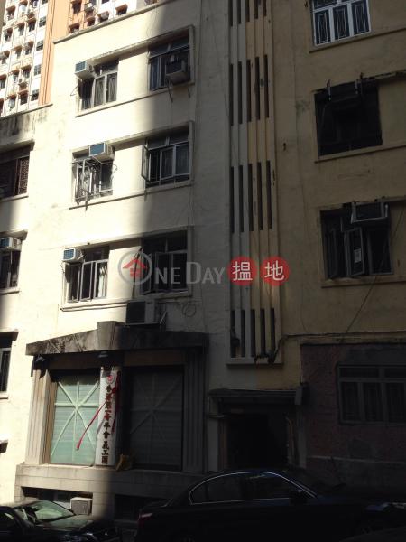 15 Ming Yuen Western Street (15 Ming Yuen Western Street) North Point|搵地(OneDay)(2)