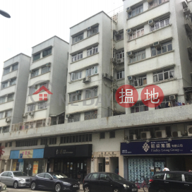 Silver Pearl Mansion, Block A|銀寶大廈 A座