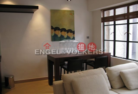 1 Bed Flat for Rent in Soho|Central DistrictMee Lun House(Mee Lun House)Rental Listings (EVHK95942)_0
