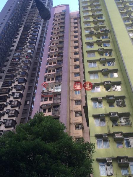 康裕苑 (Hong Yue Court) 西營盤|搵地(OneDay)(1)