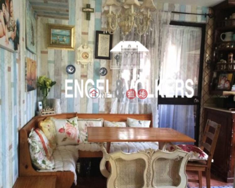 2 Bedroom Flat for Sale in Shouson Hill, Joy Garden 曉穎花園 Sales Listings   Southern District (EVHK44966)